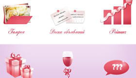 Wedding Icon set by Sky-2-high