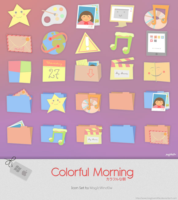 Colorful Morning by Mag1cWind0w